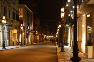 Corso Garibaldi Reggio Calabria B&B Affittacamere Camere a ore Guest House